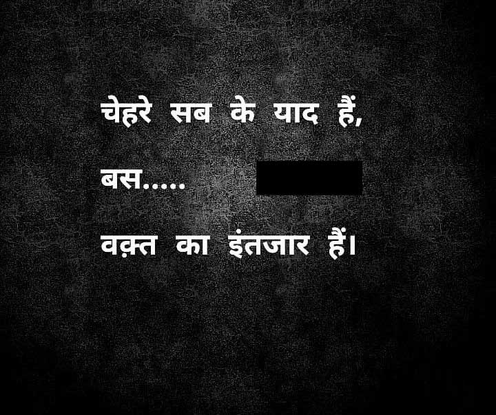 Free Hindi Attitude Images Pics