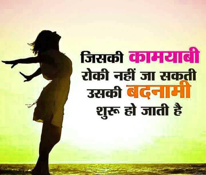 Free Hindi Attitude Images Pics Download