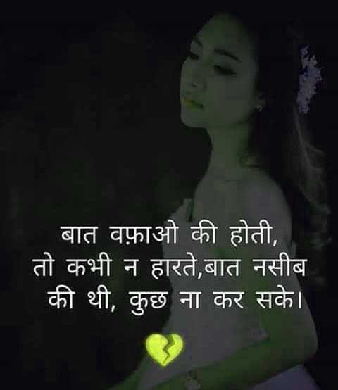 Free Hindi Attitude Images Pics Pictures Fre