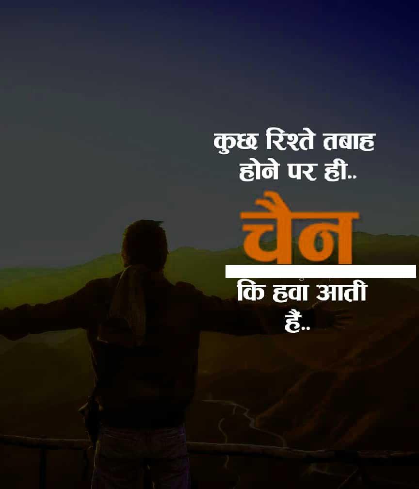Free Hindi Attitude Images Wallpaper Download