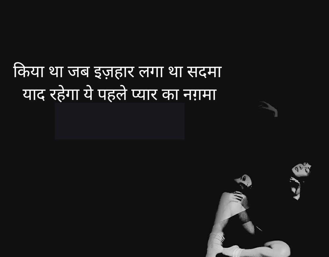 Free Hindi Attitude Images Wallpaper Pics Download