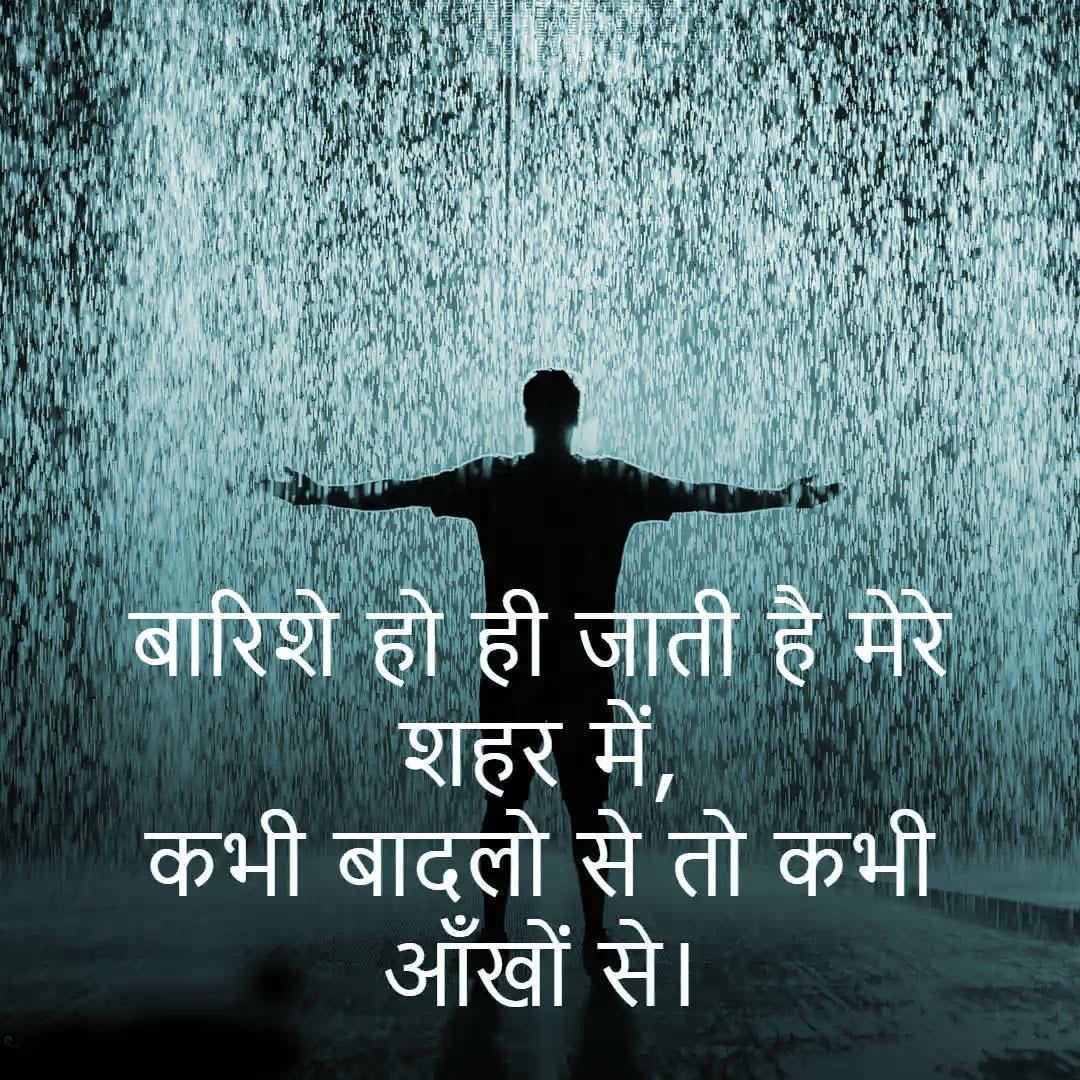 Free Hindi Sad Whatsapp Dp Photo Download