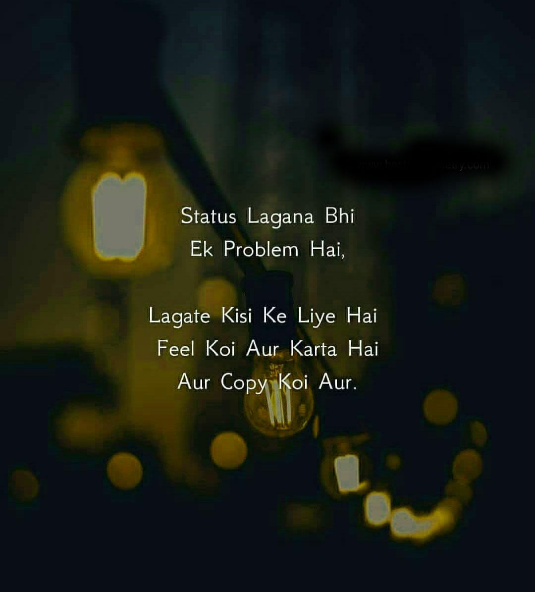 Free Hindi Sad Whatsapp Dp Pics