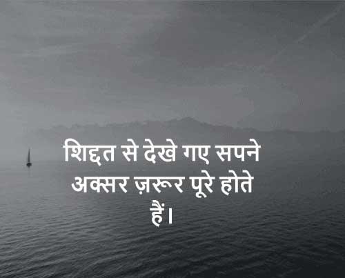 Free New Top Whatsapp Hindi Attitude Images Wallpaper Download