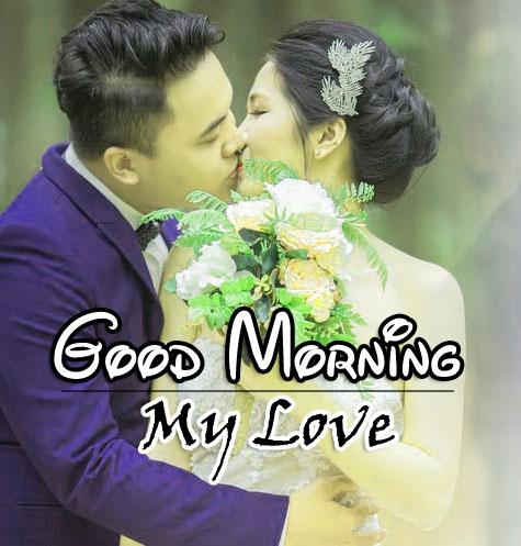 Free Romantic Good Morning Images Free