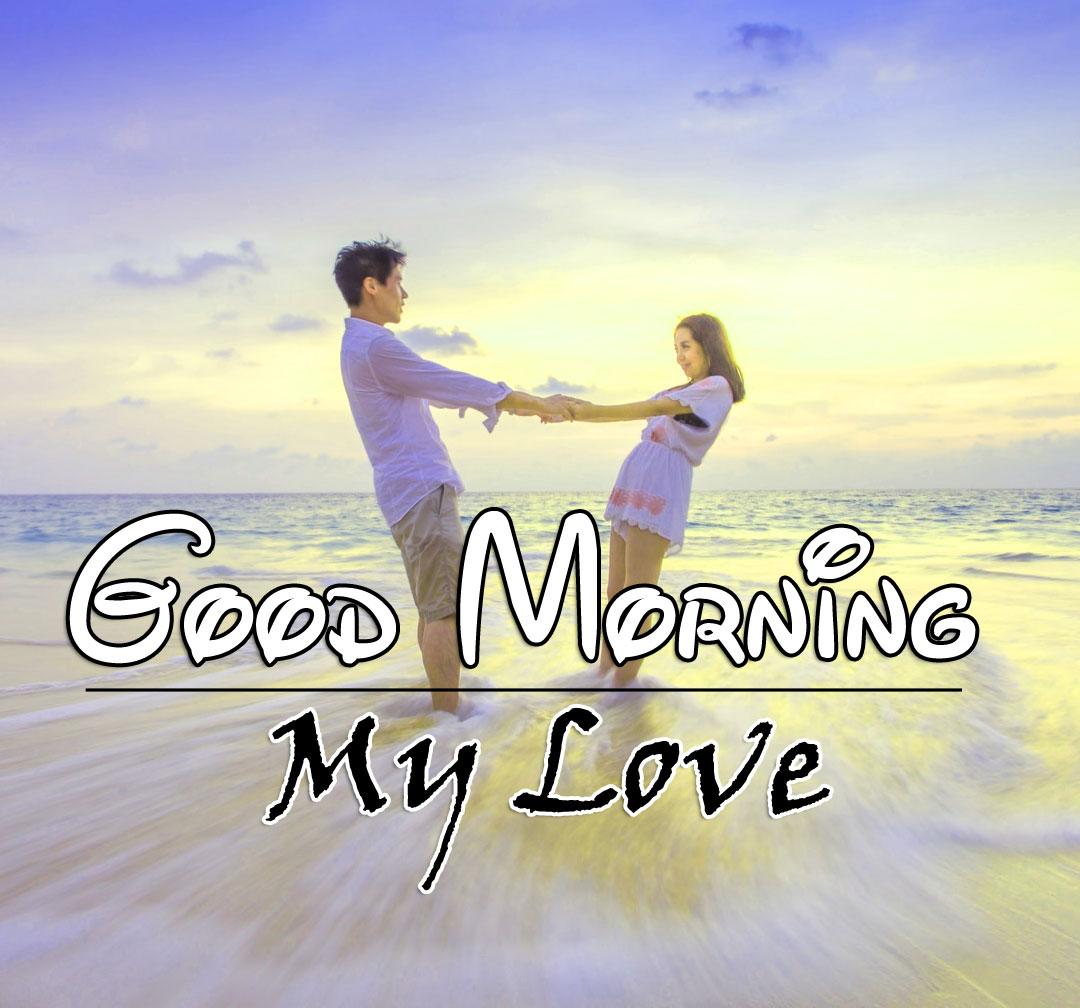 Free Romantic Good Morning Photo Images
