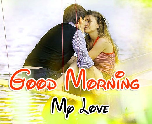 Free Romantic Good Morning Wallpaper Images