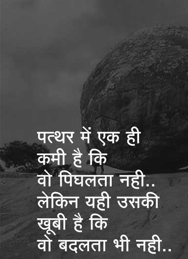 Free Whatsapp Hindi Attitude Images Pics Pictures