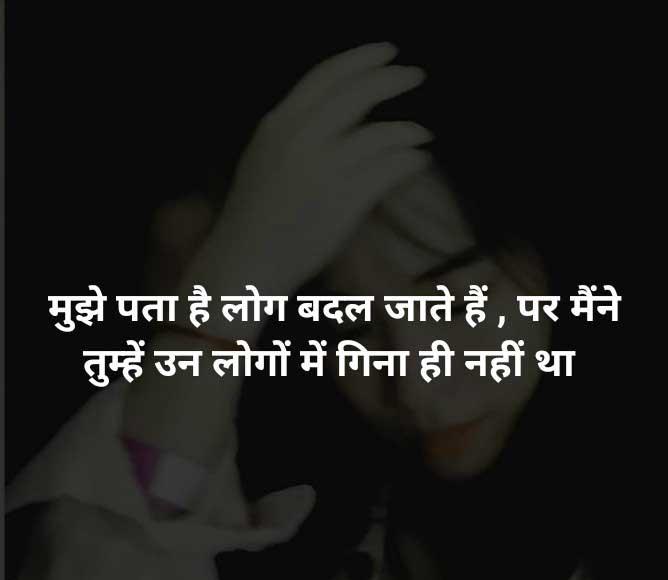 Free Whatsapp Hindi Attitude Images Wallpaper for Facebook
