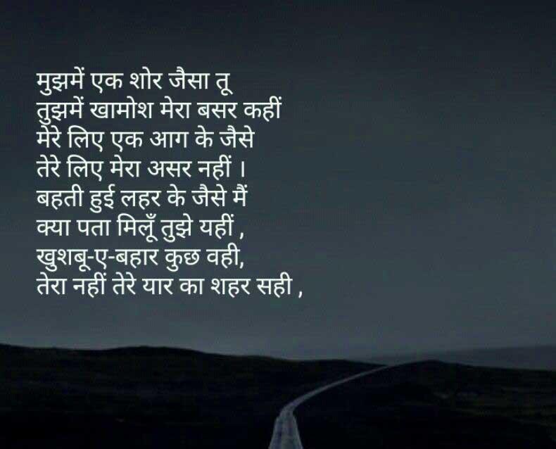Free hd Whatsapp Hindi Attitude Images Wallpaper Download