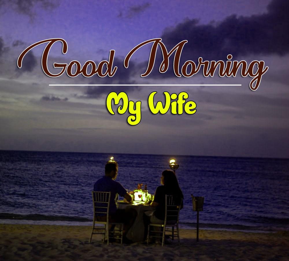 HD Romantic Good Morning DownloadImages