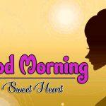 HD Romantic Good Morning IMages Pics