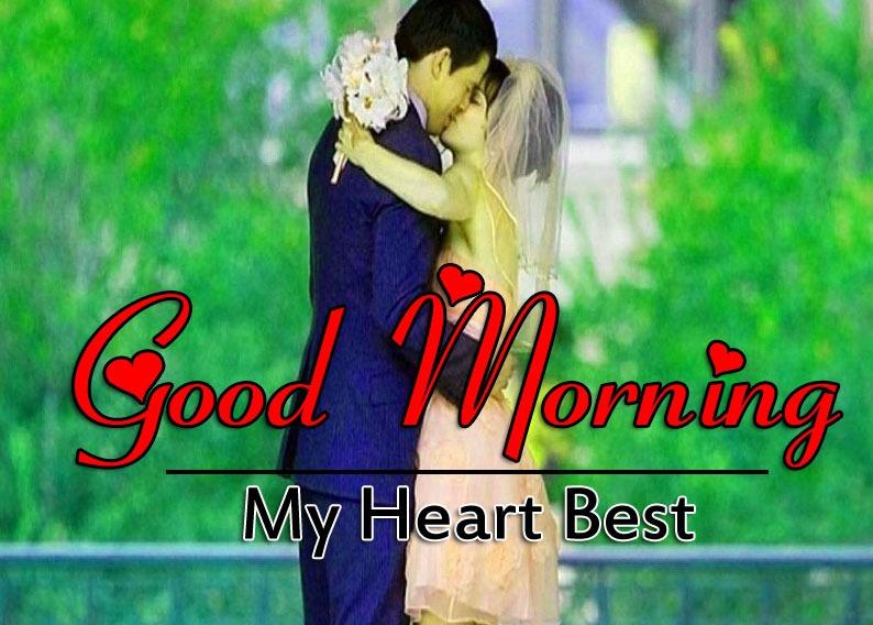 HD Romantic Good Morning Images W@allapper