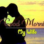 HD Romantic Good Morning Wallpaper Images