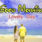 HD Romantic Good Morning Wallpaper Photo