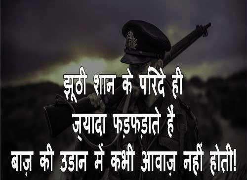 Hindi Attitude Images Photo Download