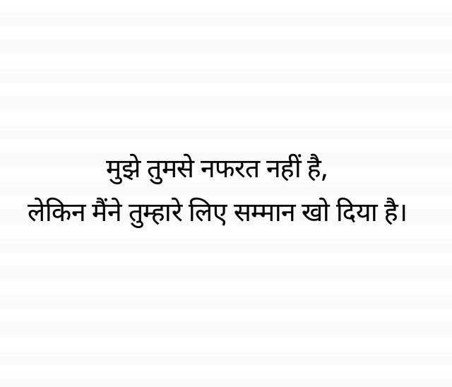 Hindi Attitude Images Photo for Facebok