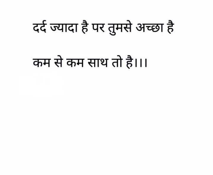 Hindi Attitude Images Photo for Facebook