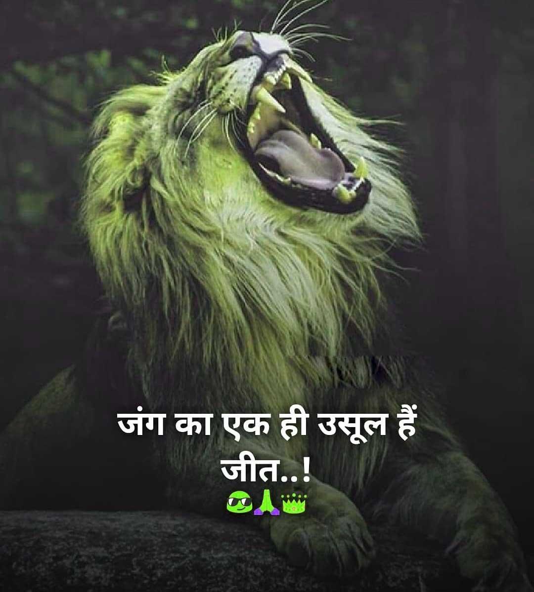 Hindi Attitude Images Photo for Status