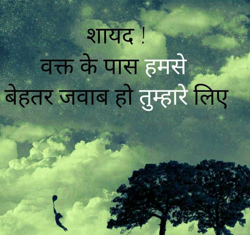 Hindi Attitude Images Pics Dowload