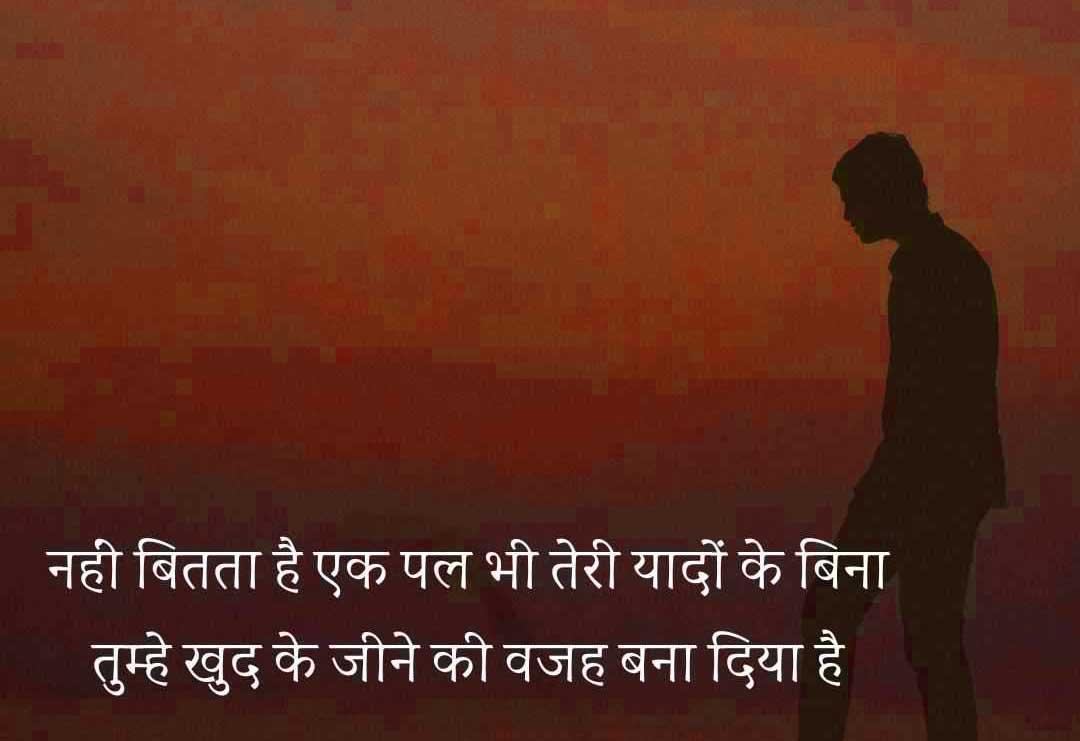 Hindi Attitude Images Pics Download