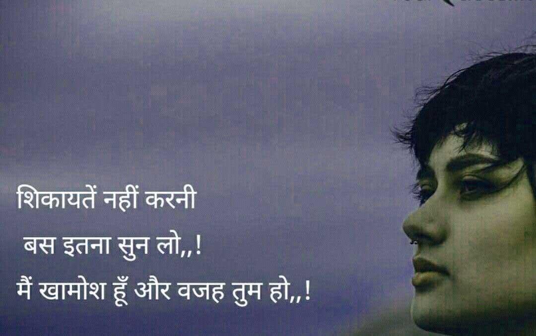 Hindi Attitude Images Pics Download for Boys