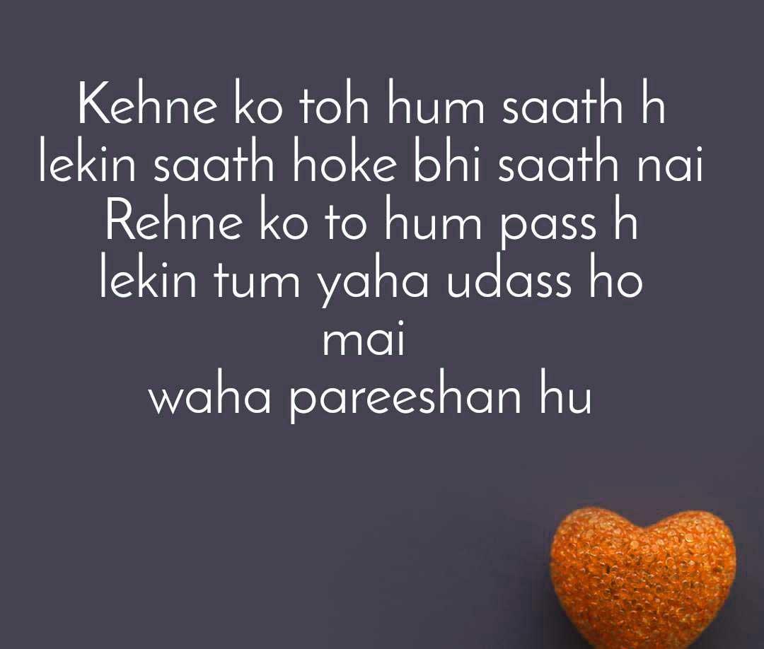 Hindi Attitude Images Pics Downlod