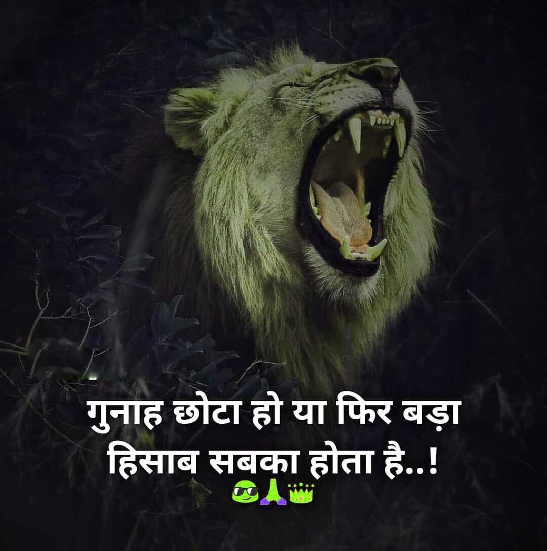 Hindi Attitude Images Pics for Facebook