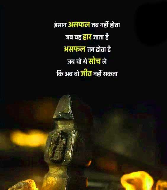 Hindi Attitude Images Wallpaper Download