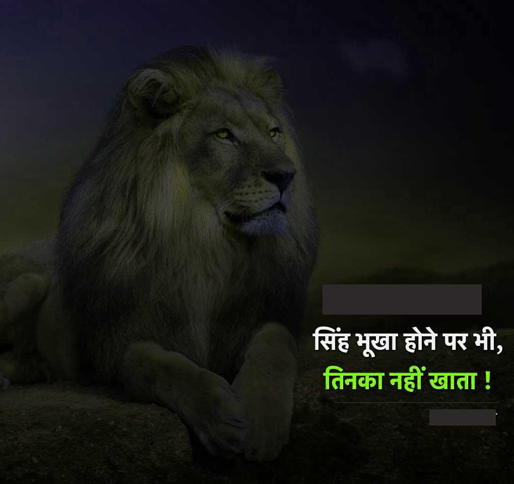 Hindi Attitude Images Wallpaper Free