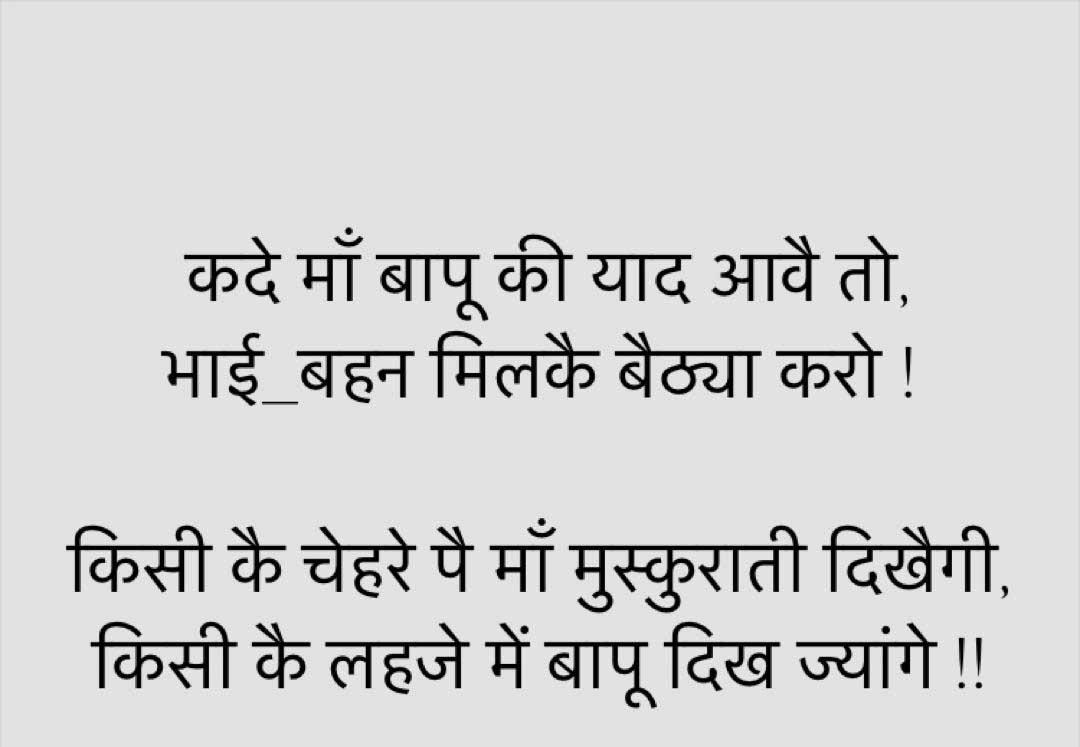 Hindi Attitude Images Wallpaper Free Download