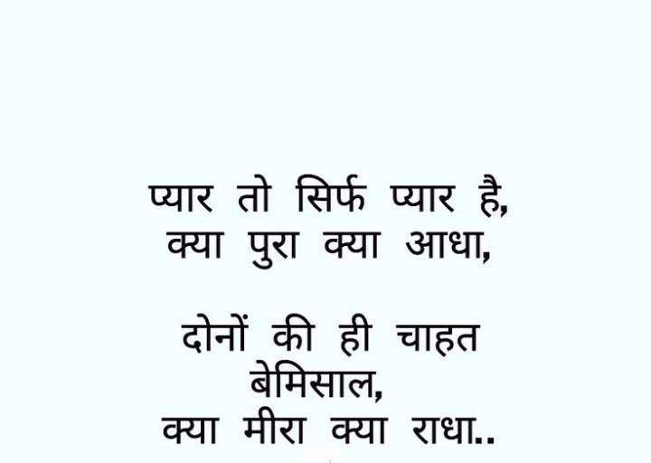 Hindi Attitude Images Wallpaper Free Dp
