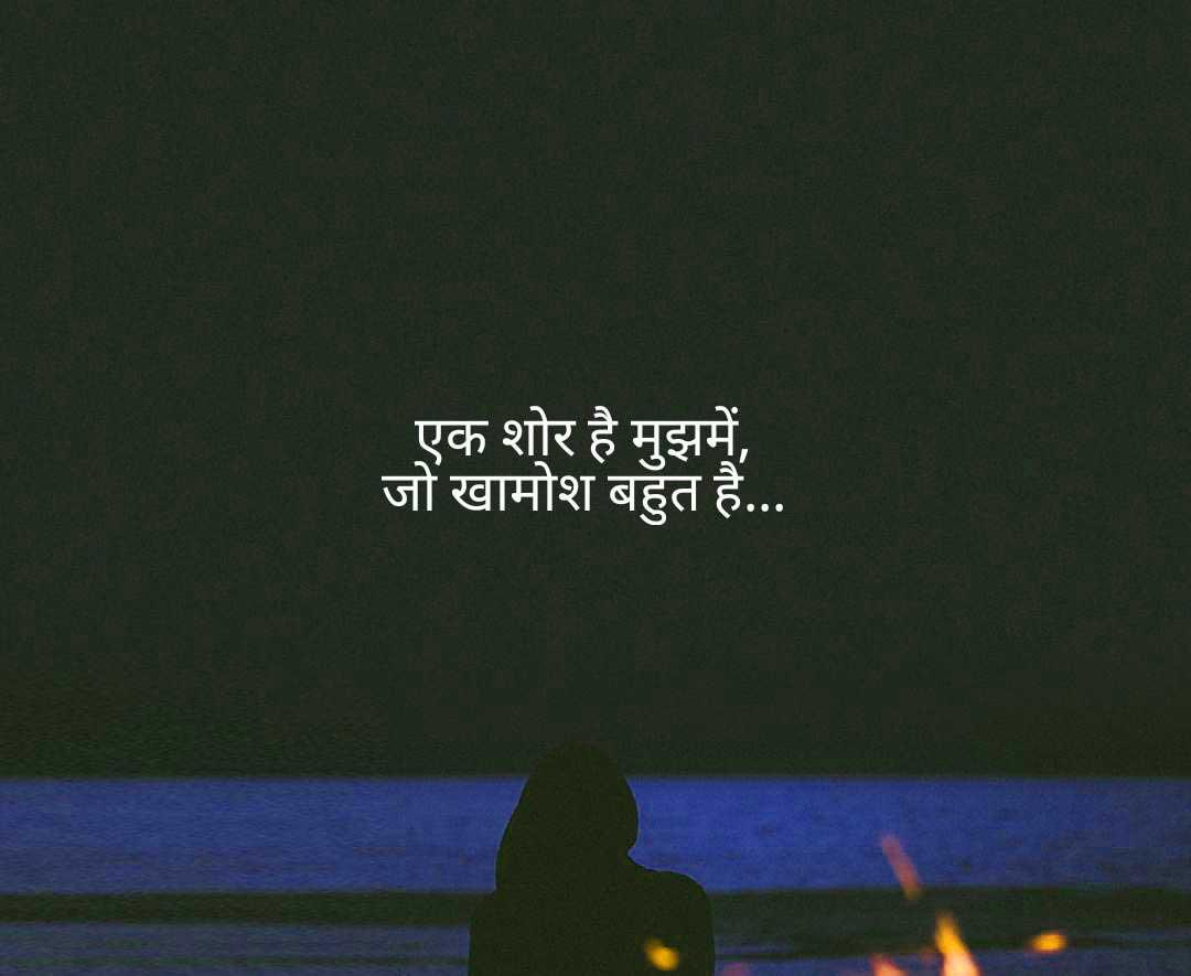 Hindi Attitude Images Wallpaper for Statsu