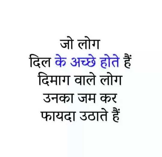Hindi Attitude Images Wallpaper for Whatsapp