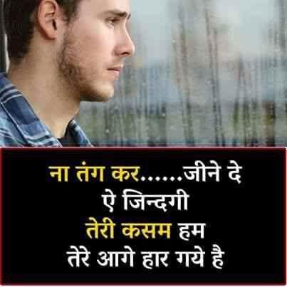 199+ Hindi Love Status Images Wallpaper Pics