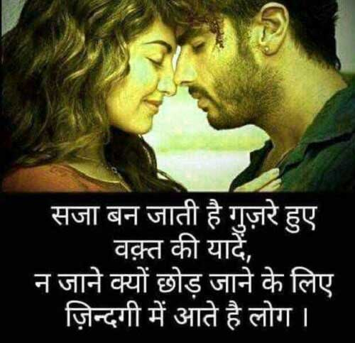 228+ Hindi Status Whatsapp DP Profile pics HD Download