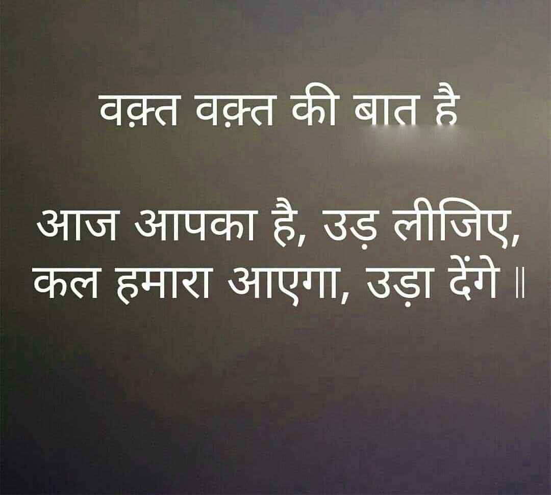Latest Hindi Attitude Images Wallpaper Pics Downlod