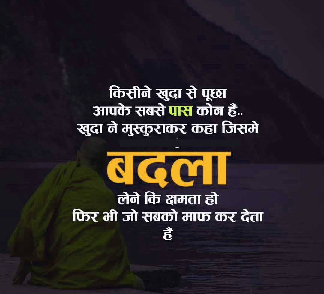 Latest Free Hindi Attitude Images Wallpaper