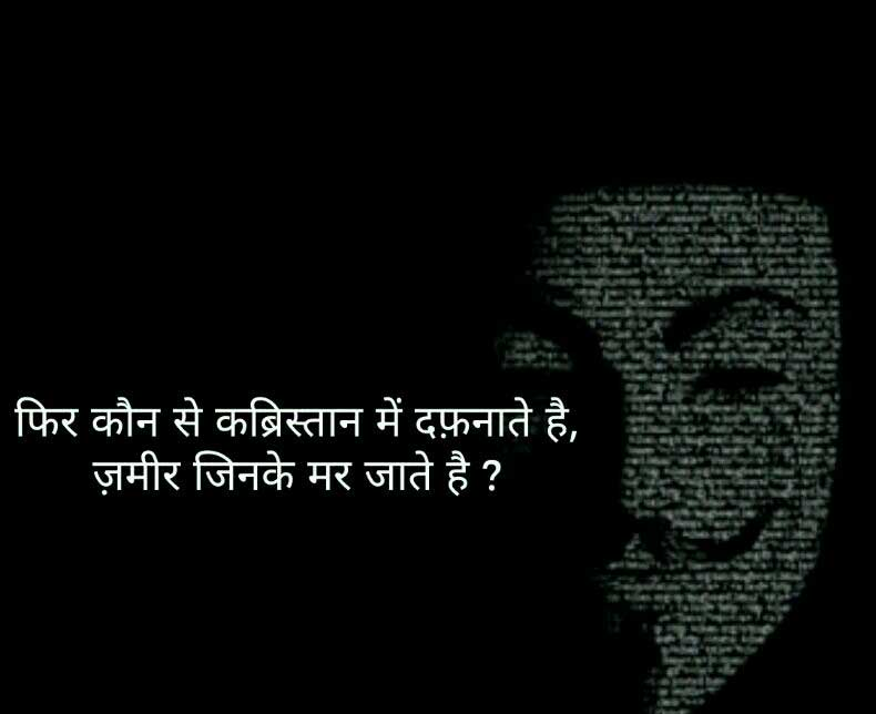 Latest Hindi Attitude Images Wallpaper Download