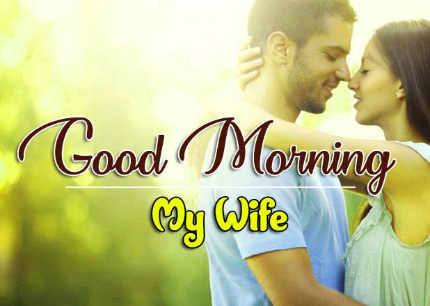 Latest Romantic Good Morning Download Free