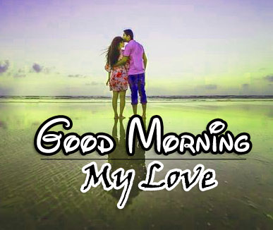 Latest Romantic Good Morning Images Wallapper Images