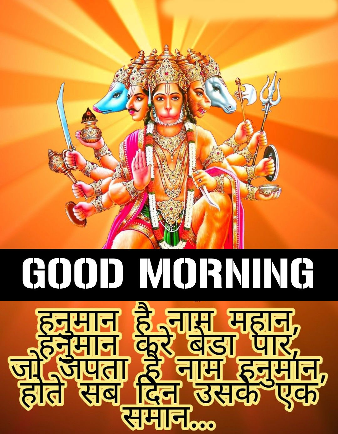 Lord Hanuman Ji Good Morning Images