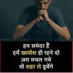 Love Shayari Whatsapp Status Images In Hindi photo download
