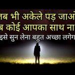 Love Shayari Whatsapp Status Images In Hindi pics free hd