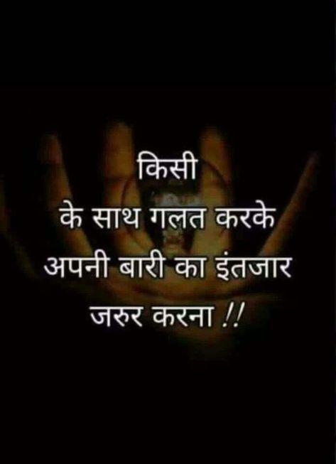 1494+ Hindi Whatsapp Dp Images Wallpaper Pics HD Download