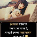 Love Shayari Whatsapp Status Images In Hindi wallpaper download