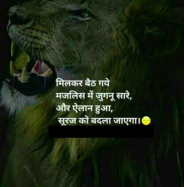 New Best Hindi Attitude Images Wallpaper Download