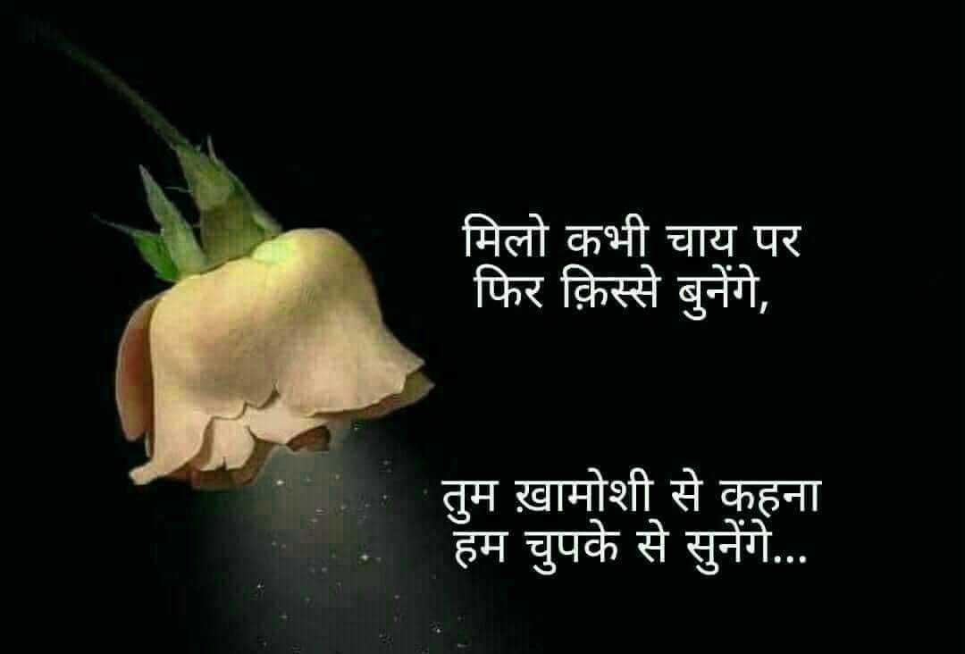 New Best Whatsapp Hindi Attitude Images Wallpaper