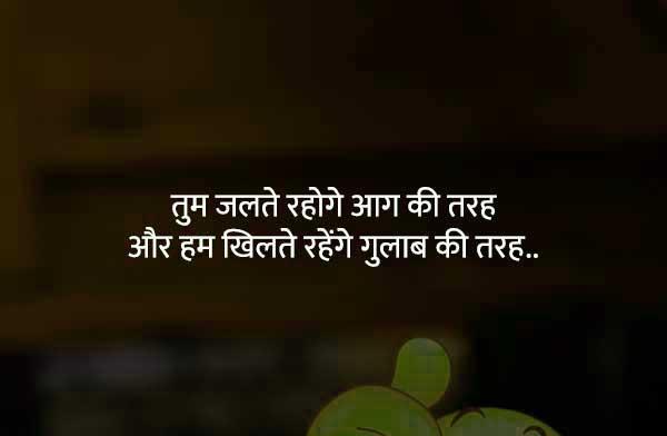 New HD Quality Whatsapp Hindi Attitude Images Wallpaper Download Free