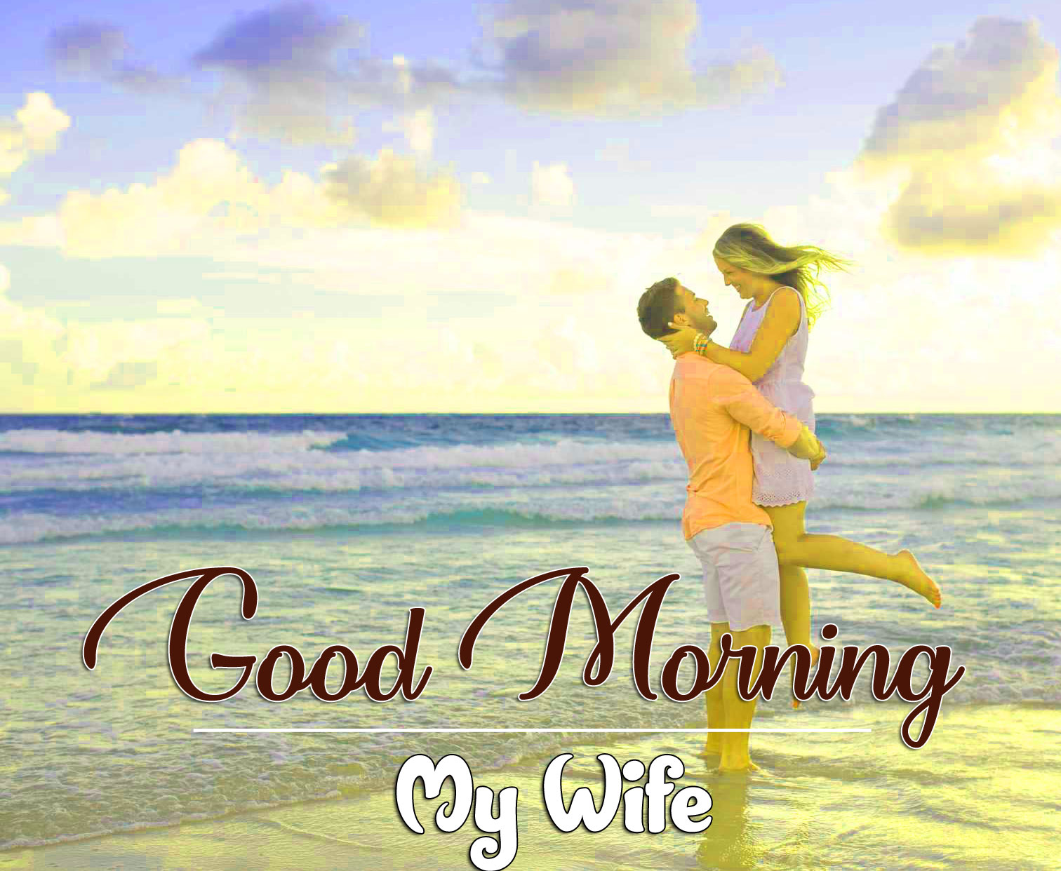 New Romantic Good Morning Hd Images